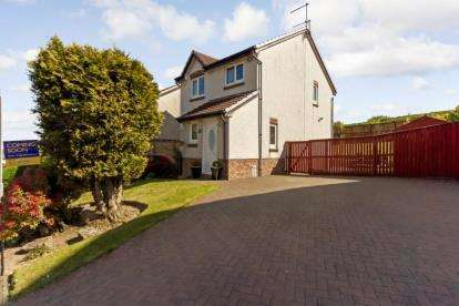 3 Bedrooms Detached House for sale in Springvale Drive, Paisley