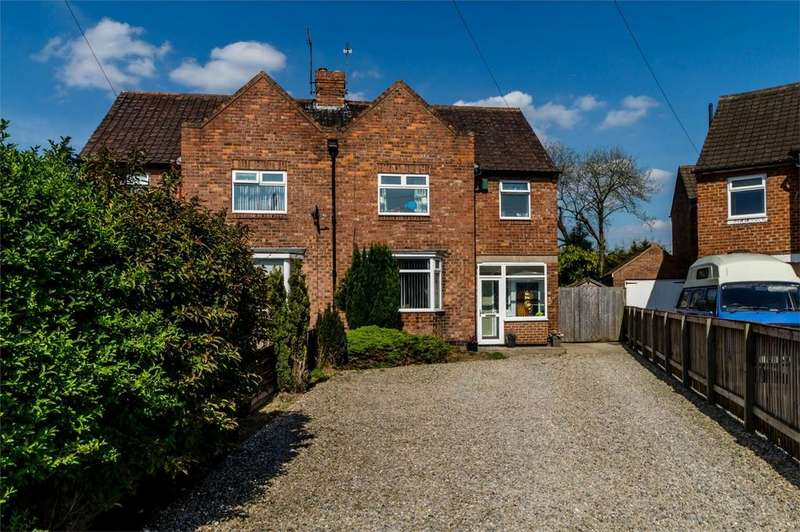 3 Bedrooms Semi Detached House for sale in Swale Avenue, Dringhouses, York