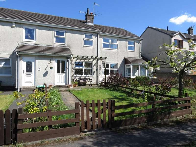 3 Bedrooms Terraced House for sale in Meadow Close, Gosforth, Cumbria