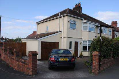 3 Bedrooms Semi Detached House for sale in Ladybridge Road, Cheadle Hulme, Cheadle, Greater Manchester