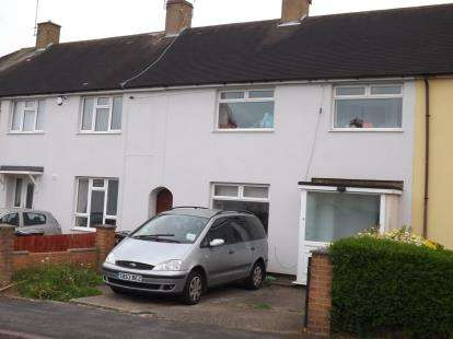 3 Bedrooms Terraced House for sale in Colley Moor Leys Lane, Clifton, Nottingham