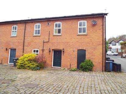 3 Bedrooms Terraced House for sale in The Courtyard, Salford, Greater Manchester