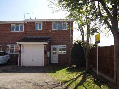 2 Bedrooms End Of Terrace House for sale in Pinecroft Court, Oakwood, Derby, Derbyshire