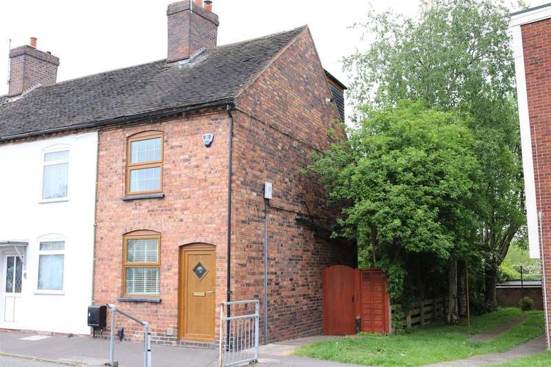 3 Bedrooms End Of Terrace House for sale in Church Road, Dordon, Tamworth