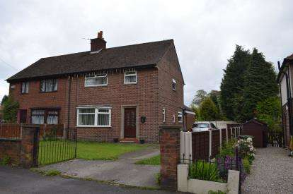 3 Bedrooms Semi Detached House for sale in Southfield Drive, Westhoughton, Bolton, Greater Manchester, BL5