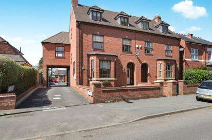 4 Bedrooms End Of Terrace House for sale in Victoria Way, Coventry Road, Coleshill, Birmingham