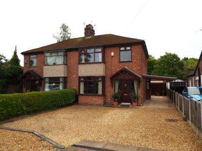 3 Bedrooms Semi Detached House for sale in Hoghton Lane, Higher Walton, Preston, Lancashire
