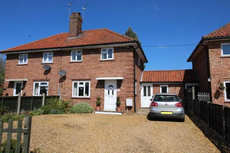 2 Bedrooms Semi Detached House for sale in The Oaklands, Swaffham