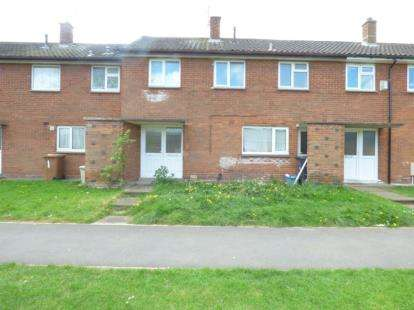 3 Bedrooms Terraced House for sale in Wharf Green, Kings Heath, Northampton, Northamptonshire