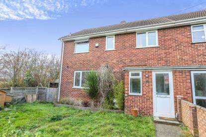 3 Bedrooms End Of Terrace House for sale in Spensley Road, Westoning, Bedford, Bedfordshire