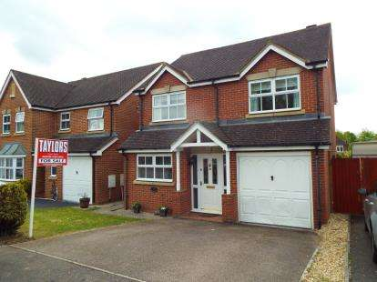 4 Bedrooms Detached House for sale in Hamilton Close, Bicester, Oxfordshire