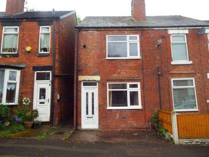 2 Bedrooms End Of Terrace House for sale in Carlton Street, Mansfield, Nottinghamshire