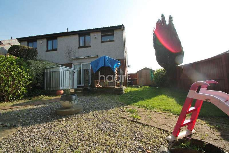 3 Bedrooms Semi Detached House for sale in The Heathers, Woolwell