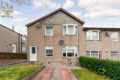 2 Bedrooms House for sale in Midcroft Avenue, Glasgow