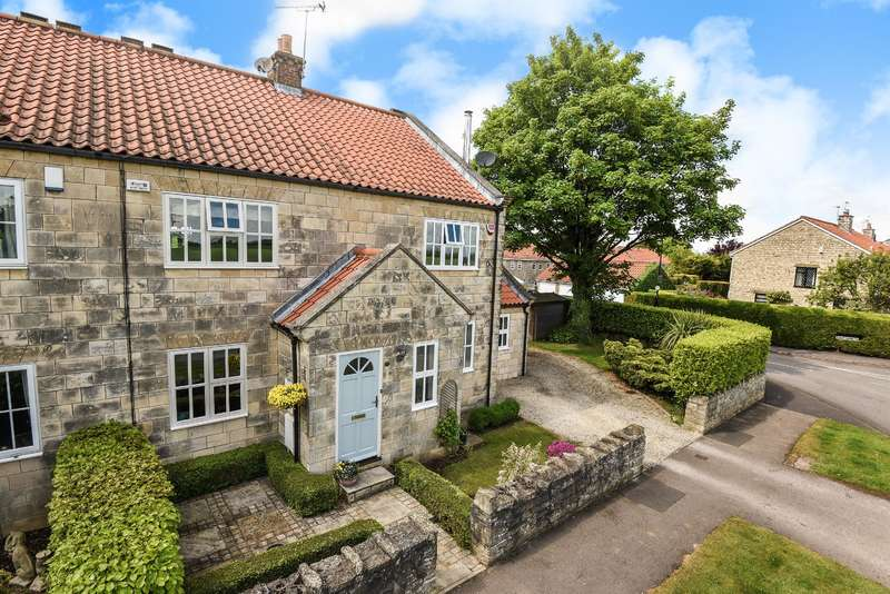 2 Bedrooms Cottage House for sale in Aberford Road, Bramham, Wetherby, LS23 6QN