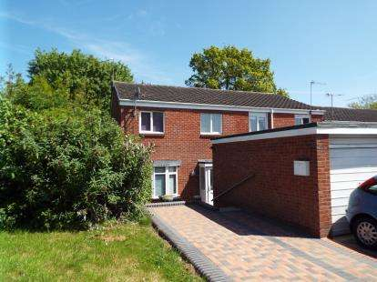 3 Bedrooms End Of Terrace House for sale in Quibury Close, Redditch, Worcestershire