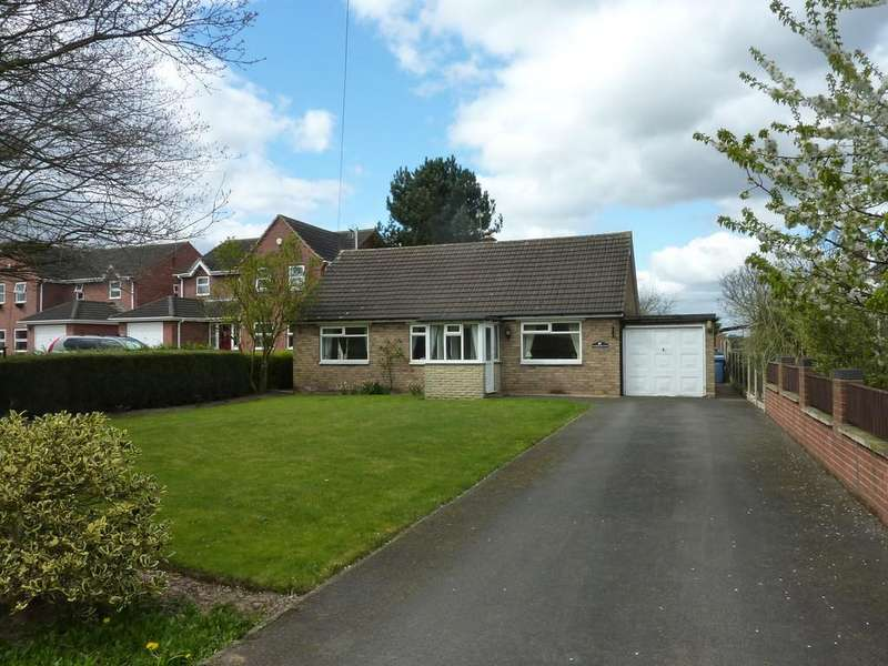 2 Bedrooms Detached Bungalow for sale in Lawnwood Lane, Elkesley, Retford