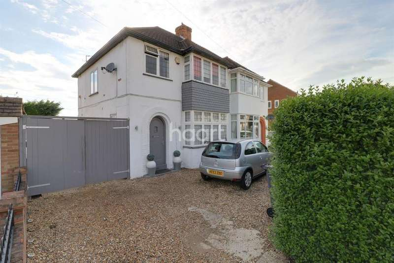 3 Bedrooms Semi Detached House for sale in Potential In Hollybush