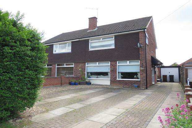 3 Bedrooms Semi Detached House for sale in Northfield Road, Northampton, NN5