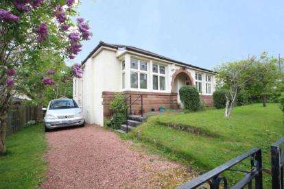 3 Bedrooms Bungalow for sale in Sunnyside Drive, Blairdardie, Glasgow