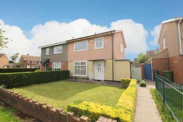 3 Bedrooms Semi Detached House for sale in Elmcroft Gardens, Wolverhampton, West Midlands, WV10 8AF