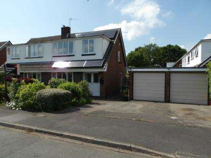 3 Bedrooms Semi Detached House for sale in Parkland Close, Appleton Thorn, Warrington, Cheshire, WA4