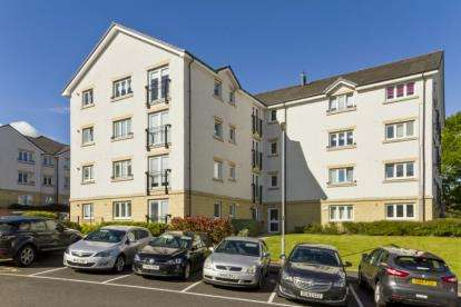 2 Bedrooms Flat for sale in Kelvindale Court, Kelvindale