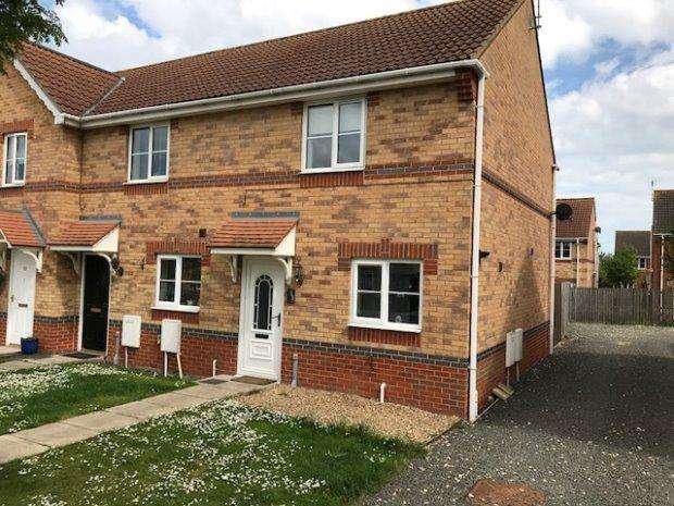 2 Bedrooms Terraced House for sale in REGENT COURT, SOUTH HETTON, PETERLEE AREA VILLAGES