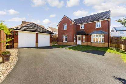 4 Bedrooms Detached House for sale in Challum Drive, Motherwell, North Lanarkshire