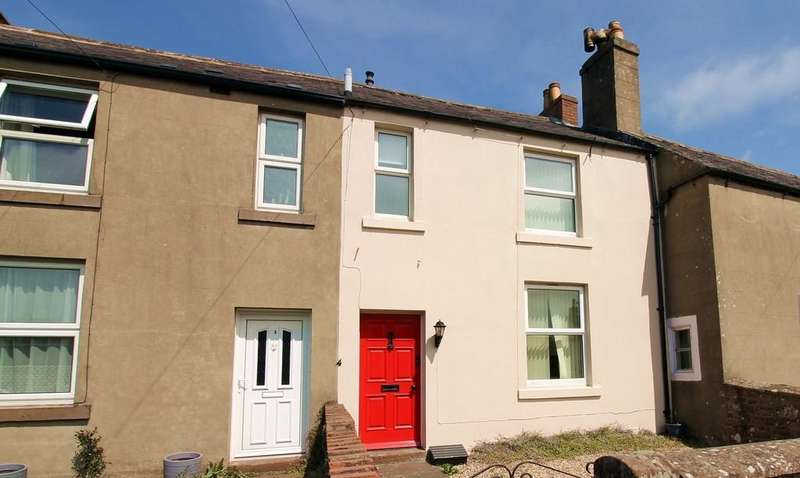 2 Bedrooms Terraced House for sale in Brisco View, Carleton, Carlisle