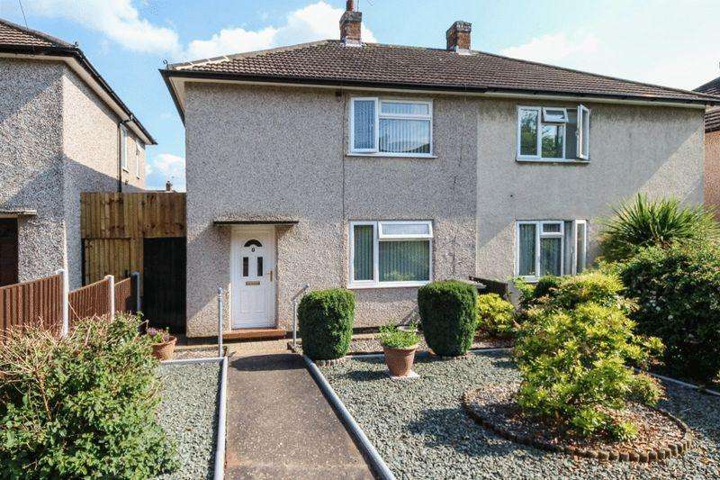 2 Bedrooms End Of Terrace House for sale in HEXHAM WALK, BREADSALL HILLTOP