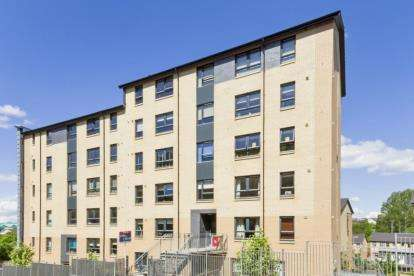 1 Bedroom Flat for sale in Oban Drive, North Kelvinside