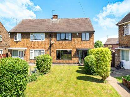 3 Bedrooms Semi Detached House for sale in Green Close, Hucknall, Nottingham, Nottinghamshire