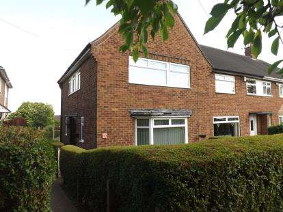 3 Bedrooms End Of Terrace House for sale in Havenwood Rise, Clifton, Nottingham