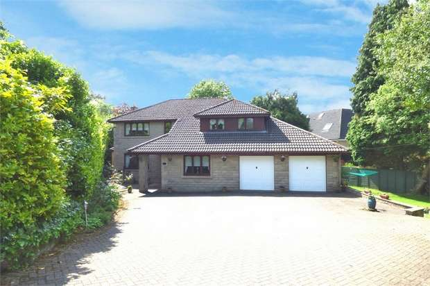 4 Bedrooms Detached House for sale in Byars Road, Kirkintilloch, Glasgow, East Dunbartonshire