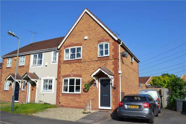 3 Bedrooms End Of Terrace House for sale in Lyndhurst Close, Longford, Coventry, West Midlands