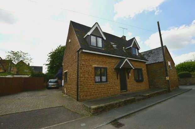 3 Bedrooms Detached House for sale in Chawton Cottage, Starmers Lane, Kislingbury , Northampton