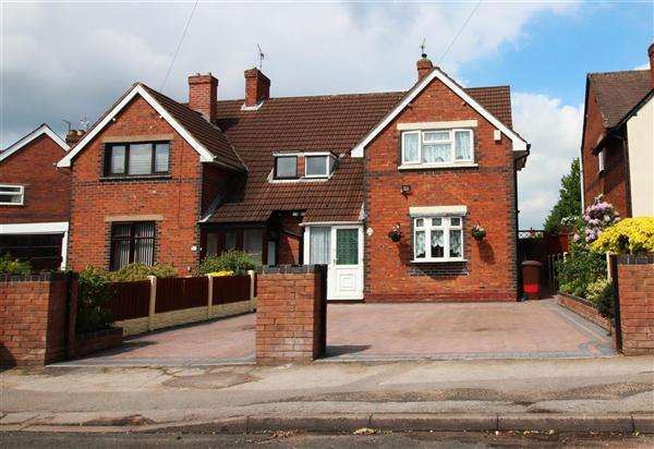 3 Bedrooms Semi Detached House for sale in Broadstone Avenue, Bloxwich