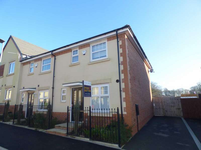 3 Bedrooms End Of Terrace House for sale in Silver Birch Road, Blackley, Manchester, M9