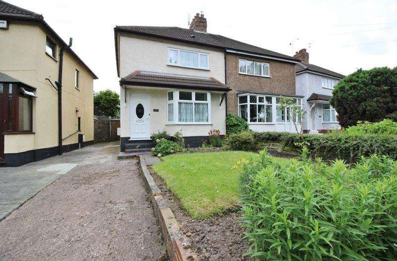 3 Bedrooms Semi Detached House for sale in Fordhouse Road, Oxley, Wolverhampton