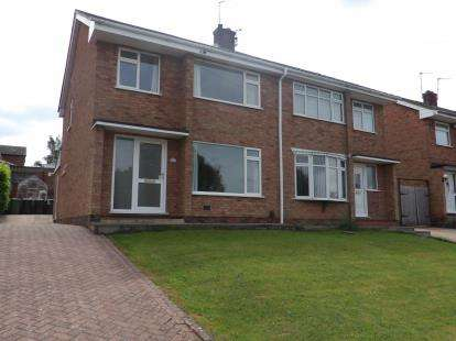 3 Bedrooms Semi Detached House for sale in Berwyn Way, Nuneaton, Warwickshire