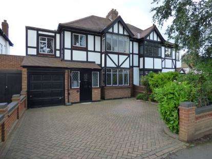 5 Bedrooms Semi Detached House for sale in Upminster