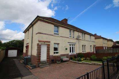 2 Bedrooms Flat for sale in Hillrigg Avenue, Airdrie, North Lanarkshire