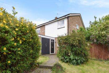3 Bedrooms End Of Terrace House for sale in Tandridge Place, Orpington