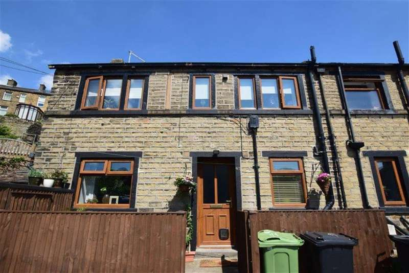 2 Bedrooms End Of Terrace House for sale in North Road, Kirkburton, Huddersfield, HD8