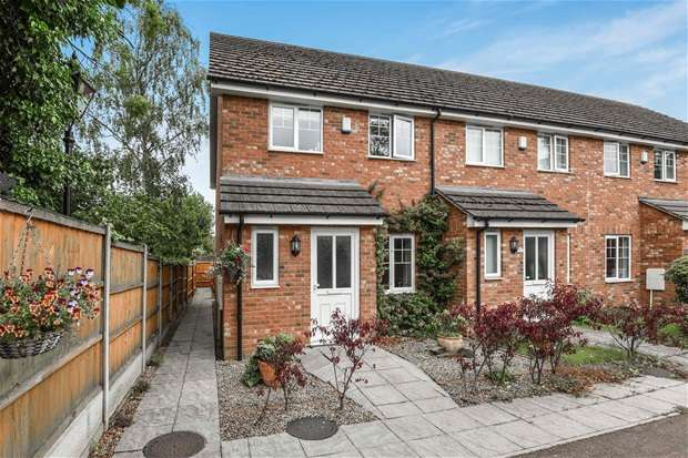 3 Bedrooms Terraced House for sale in King William Road, Kempston