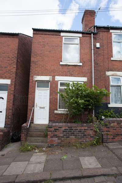 2 Bedrooms Terraced House for sale in Albion Road, Rotherham, South Yorkshire, S60
