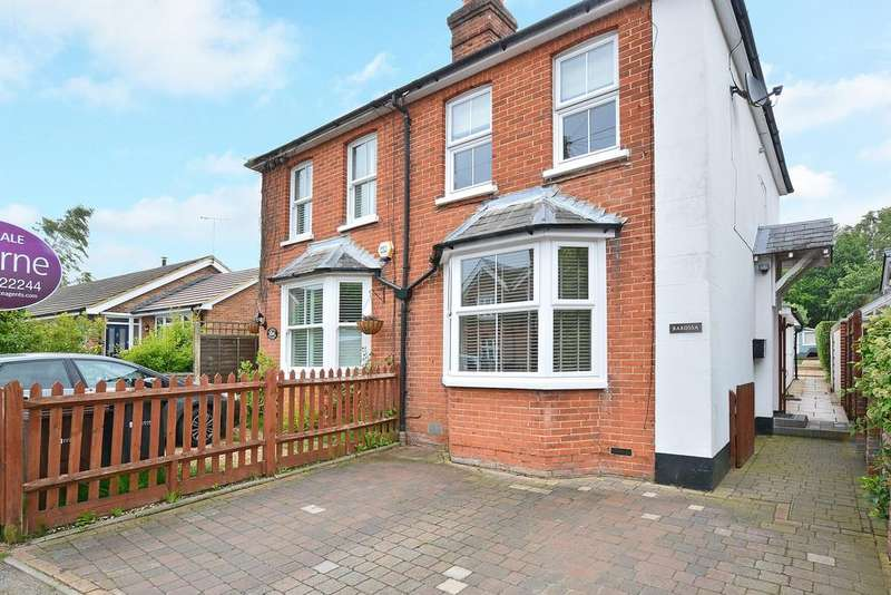 2 Bedrooms Semi Detached House for sale in Fox Corner, Pirbright