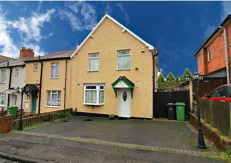 3 Bedrooms End Of Terrace House for sale in Roseland Avenue, DUDLEY