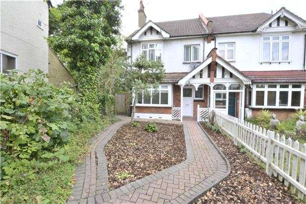 2 Bedrooms Flat for sale in Blenheim Crescent, SOUTH CROYDON, Surrey, CR2 6BN